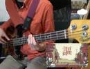 【ボカロ曲初投稿】シャルル/ベースで弾いてみた