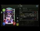 【Shadowverse】勝率90%!!! 穴子流ネフティスネクロ紹介動画。