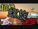 【ポケモンSM】ヤケモン達と強くなるシングルレート【ヤバコイル】