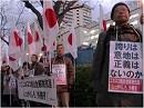 【頑張れ日本!】1.12 ユネスコ拠出金解除抗議!しっかりしろ外務省![桜H29/1/13]