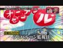 Rei Harakami - わすれもの