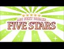 【木曜日】A&G NEXT BREAKS 松田利冴のFIVE STARS「バック トゥ ザ 女...