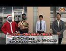 JBW パチ×スロ総合デスマッチ 第9話(1/4)