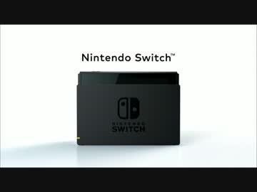 Nintendo Switch ドック。本体とテレビモニターとを繋ぐ