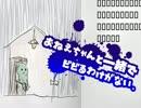 【姉妹実況】おねえちゃんと一緒でビビるわけがない【リメイクPart5】