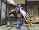 もう一つの武装神姫 2.2