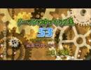 【Minecraft】リーマンの工業生活S3_#10【ゆっくり実況】