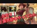 新スタン対戦!テゼレットコントロールvsサヒーリ無限①【MTG】 thumbnail