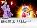 (幻想入り)平穏を捨てた元殺人鬼の幻想物語#06