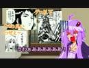 【Bloodborne】ガンスリンガーゆかりが行く初見銃縛り#10