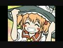 【ぴちゅーん幻想郷】13・三月精VS魔理沙【東方アニメ】 thumbnail