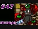 【Minecraft】この汚染された世界を生き抜く【ゆっくり実況】 Part47 Hu...