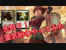 新スタン対戦!テゼレットコントロールvsサヒーリ無限③【MTG】 thumbnail