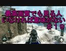【CoD:BO3】史上最強の島根勢になろう【S&D実況】♯19