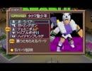 【カスタムロボV2】ポンコツロボは叩けば壊れるpart10【ノーダメ縛り】