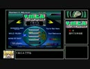 【ゆっくり実況プレイ】北米版 DDR part2【EXTREME】