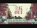 【ニコカラ】 シャルル (Off Vocal コーラス入り) 【自分用】