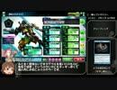 【ボーダーブレイク】次元渡りの戦線突破 27【S2 キニシュB】