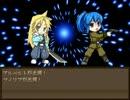 【VIPRPG】光の子と闇の子 プレイ9