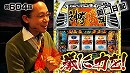 シーサ。の回胴日記_第604話 [by ARROWS-SCREEN] thumbnail