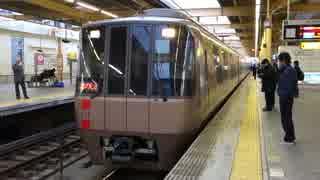 大和駅(小田急江ノ島線)を発着する列車を撮ってみた