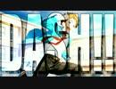「あんスタ/オリジナル」DASH!!「天満光イメージソング」