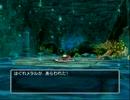 【ドラクエ5】蘇生禁止+モンスターのみ+α【24】