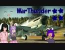 【RB】WarThunder★★★★.mpFirefly F Mk I