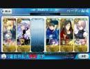 第19位:【公式高画質版】『Fate/Grand Order カルデア・ラジオ局』 #01 ゲスト川澄綾子