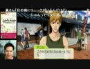 【実況】ときめきメモリアル Girl's Side 3rd Story 【青春組編】 part6