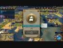 【Civ6】ヴァイキングの世界略奪道中記 Part6