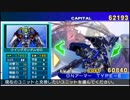 ガンダムシリーズ完全初見だけどGジェネ実況するpart130