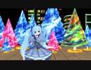 【MMD】 雪ミク2017で好き!雪!本気マジック