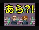 【実況】いたストGKのトーナメントを派手に勝ちたい!67軒目【カゲ】