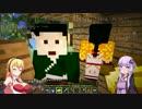【Minecraft】ゆかり「私、村長になります!」第5村人【ゆかり実況】