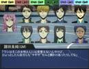 【黒バス】海常メンバー+αでDX Part3-4