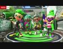 第66位:【splatoon2】スプラトゥーン2 Nintendo Switch体験会 特別ステージ