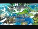 四女神オンライン 15秒CM