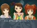 素人Pのエイギア冒険キャンペーン 1-8