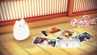 【MMD刀剣乱舞】51振りでLove Timer【刀剣入手順】