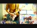 【TAB】この素晴らしい世界に祝福を!2  「TOMORROW」 OPver弾いてみたんよ