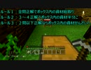 【PS4マインクラフト】2人でマイクラ!【実況プレイ】Part1