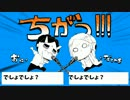 【人力MSSP】暴走組でち/が/う/!!!//【手描き】