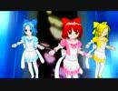 【Dance×Mixer】こうですか?わかりません【再投稿】