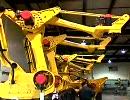第96位:世界の産業用ロボット