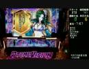 【パチンコ】甘フェスでレアな演出コンプを目指して 23曲目