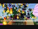 【Minecraft】ガラスのなかで独りぼっち #3 【ゆっくり実況】
