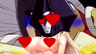 Mega Elovania(69マンSEエックス ゼERO)