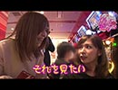 Girls Fight  第49話 (3/4)