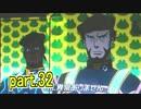 【ゼーガペイン】鬼畜ビンゴクリア目指して part32【設定6】